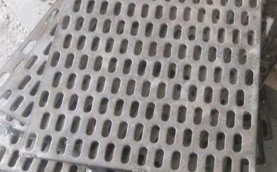 重型冲孔网